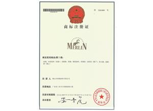 美联商标注册证