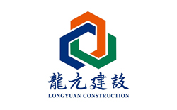 龙元建设-美联伙伴