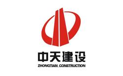 中天建设-美联伙伴
