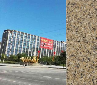 北京珠江四季悦城-美联案例