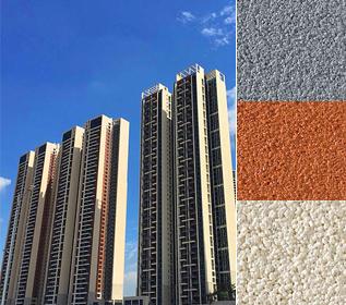美联外墙涂料案例-深圳佳兆业广场