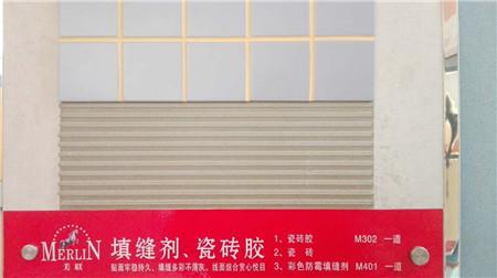 美联涂料瓷砖胶