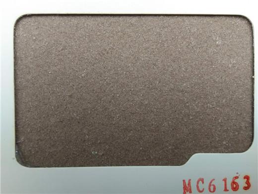 美联天然真石漆MC6163